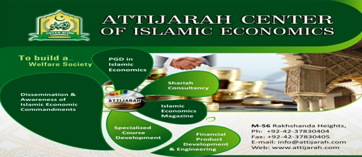 PGD in Islamic Economics